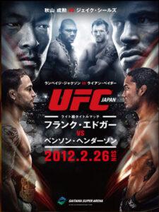 UFC 144 poster. /Courtesy • ufc.com