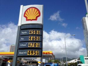 Gas prices in Honolulu in April 2012. /Joel • flickr